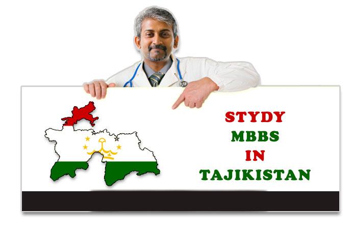 MBBS IN Tajikistan Country